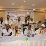 المركز العربي الافريقي ينظم ندوة تأبينية للوزير والقيادي السياسي  الراحل الرشيد ولد صالح