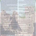 """باحثون يطلقون نداءا من أجل حماية """"اكصر تجكجة التاريخي """"القديمة"""" وادراجه ضمن التراث العالمي"""