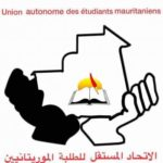 الاتحاد المستقل للطلبة الموريتانيين يلوح بالتصعيد ضد قرارت وزارة التعليم العالي