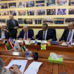 الاعلان في الاردن عن إطلاق مجلس الأعمال المشترك بين رجال الأعمال الموريتانيين والأردنيين