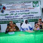 """المنظمة النسائية لحزب تواصل تنظم ندوة تحت عنوان : """" معاناة المرأة الموريتانية في ظل وباء كورونا"""""""