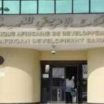 البنك الافريقي للتنمية يوافق على منح موريتانيا 2.1 مليون دولار
