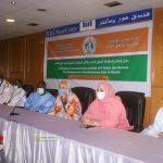 """إنشاء هيئة تحمل إسم """" اتحاد مكاتب الجاليات الموريتانية في العالم """""""