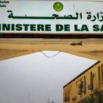 وزارة الصحة تعلن مجموع الحالات المسجلة لفيروس كورونا خلال الـ24 ساعة الماضية